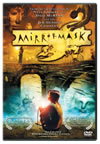 Mirrormask - Dave McKean and Neil Gaiman